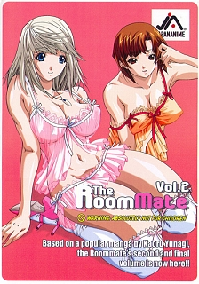 The Roommate - Vol 2 [Japanese]