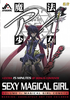Sexy Magical Girl - Vol 1 [Japanese]