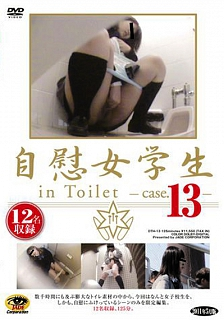 Solo Masturbation In Public Toilet By Horny Asian Hotties