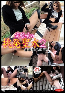 Sexy Asian Chicks Are Pissing In Public Place