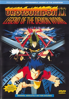 Urotsukidoji II: Legend of the Demon Womb